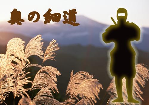 松尾芭蕉.jpg
