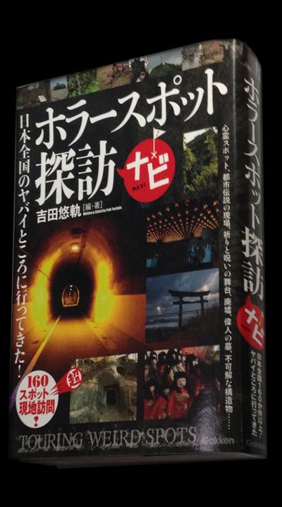YOSHIDAKAICHOU.jpg