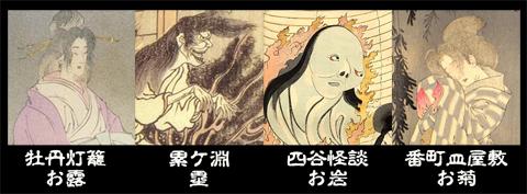 sandaiyurei_03.jpg
